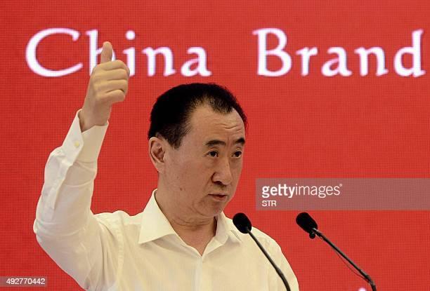 This picture taken on July 16 2015 shows Wang Jianlin chairman of property giant Wanda Group attending the China Brand Forum in Beijing Wang took...