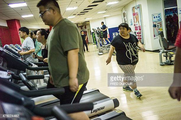 Aimin Fat Reduction Hospital 118