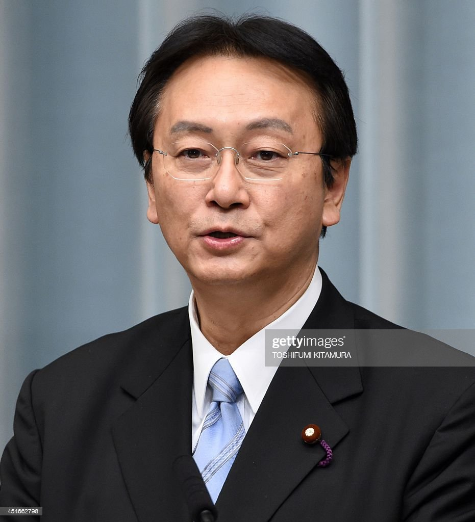 This picture taken on September 3, 2014 shows Japanese Defence Minister <a gi-track='captionPersonalityLinkClicked' href=/galleries/search?phrase=Akinori+Eto&family=editorial&specificpeople=5129797 ng-click='$event.stopPropagation()'>Akinori Eto</a> speaking during his press conference following Japanese Prime Minister Shinzo Abe's cabinet reshuffle at Abe's official residence in Tokyo. Abe named five female cabinet ministers on September 3, leading by example in a country which economists say must make better use of its highly-educated but underemployed women. AFP PHOTO / TOSHIFUMI KITAMURA