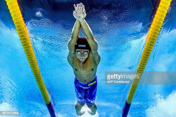TOPSHOT This picture taken with an underwater camera shows Japan's Daiya Seto competing in the men's 200m butterfly semifinal during the swimming...