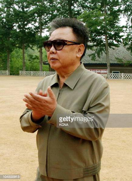 This undated photo released by Korean Central News Agency on May 28 2008 shows North Korean leader Kim Jong Il inspecting Korean people's Army unit...