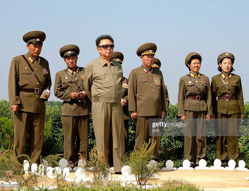 This undated picture released from Korean Central News Agency on June 11 shows North Korean leader Kim Jong Il inspecting Korean People's Army unit...