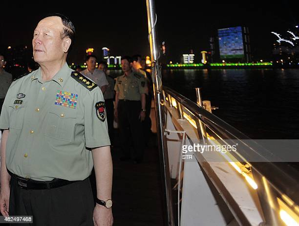 This undated picture shows former Chinese military leader Guo Boxiong during an inspection in Wuhan in central China's Hubei province Chinese media...