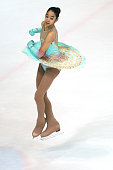 Thita Lamsam of Thailand skates during the junior ladies short dance of the ISU Junior Grand Prix at Dom Sportova on October 8 2015 in Zagreb Croatia