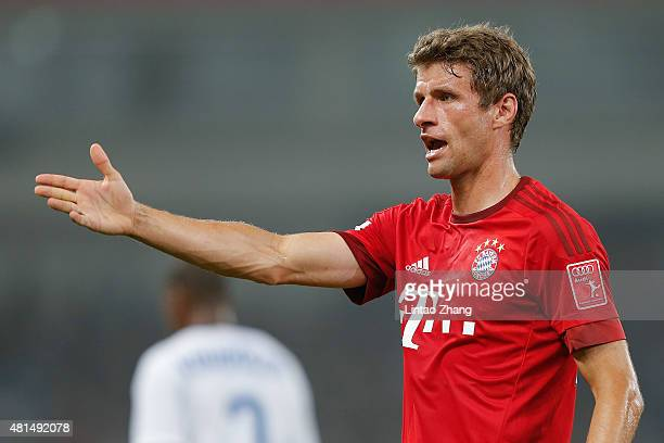 Thomas Mueller of FC Bayern Muenchen looks on during the international friendly match between FC Bayern Muenchen and Inter Milan of the Audi Football...