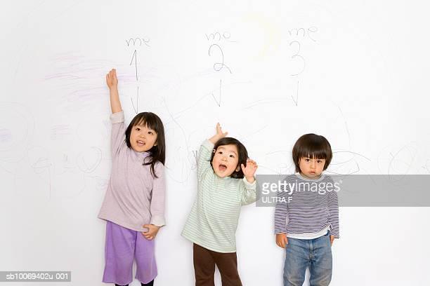 Three children (2-3)