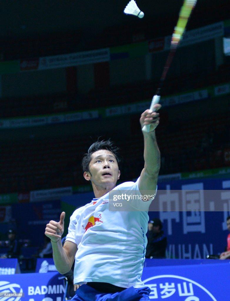 Tian Houwei s – of Tian Houwei