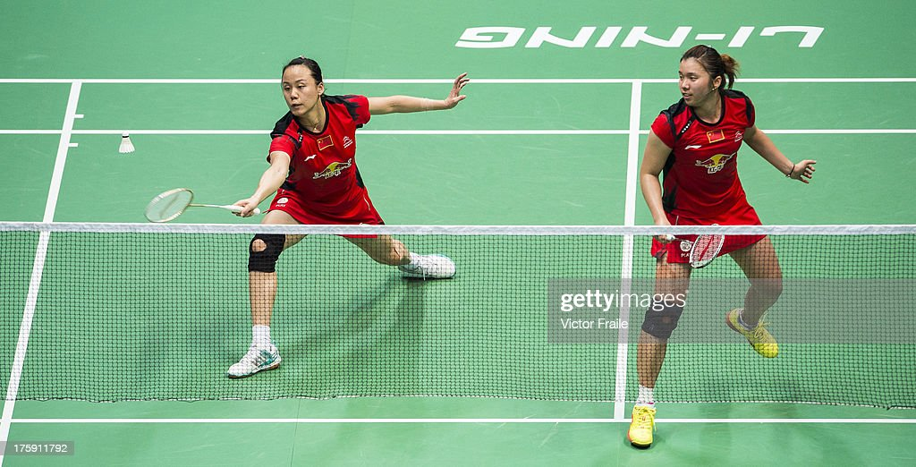 <a gi-track='captionPersonalityLinkClicked' href=/galleries/search?phrase=Tian+Qing&family=editorial&specificpeople=2296575 ng-click='$event.stopPropagation()'>Tian Qing</a> (R) and <a gi-track='captionPersonalityLinkClicked' href=/galleries/search?phrase=Zhao+Yunlei&family=editorial&specificpeople=5534160 ng-click='$event.stopPropagation()'>Zhao Yunlei</a> of China in action during their match against Eom Hye Won and Jang Ye Na of South Korea during the Badminton World Championships at the Tianhe Gymnasium on August 10, 2013 in Guangzhou, China.