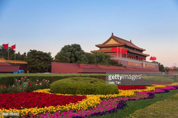 Tiananmen Gate and
