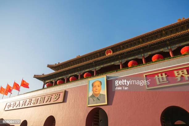 Tiananmen Gate and the portrait of mao
