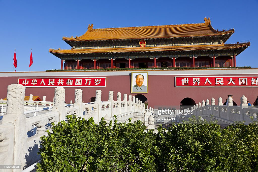 Tiananmen, or Gate of Heavenly Peace, Beijing : Stock Photo