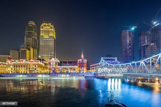 Tianjin central business district