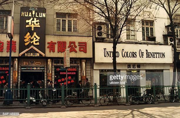 Benetton Geschäft neben einem chinesischen Laden in der Einkaufsstrasse 'Heping Lu' April 1996