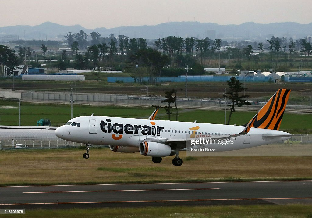 A Tigerair plane arrives at Sendai Airport in northeastern Japan on June 29, 2016, the first international low-cost air carrier to commence flights there. Tigerair will operate four round-trip flights a week between Sendai and Taipei.