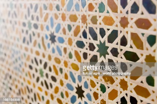 tiled patterns in la ahlambra of granada