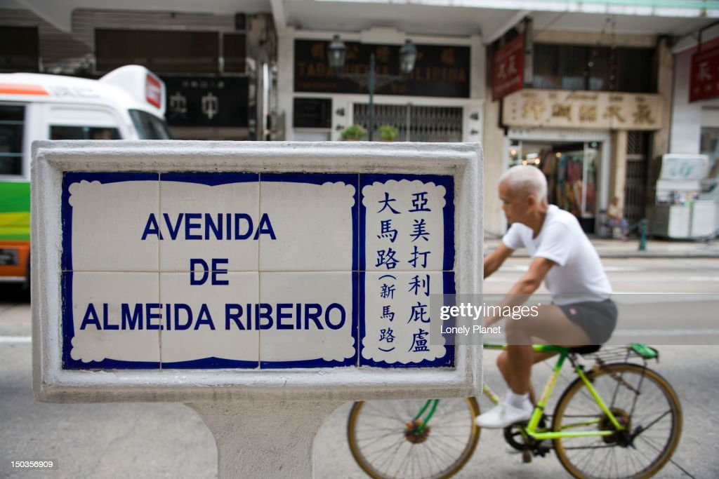 Tiled street sign in Central Macau.