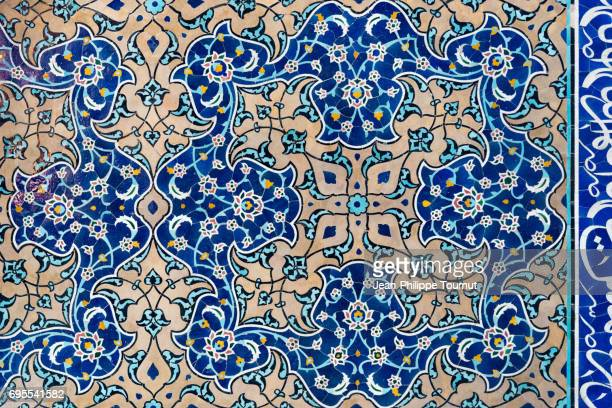 Tilework on a Wall in Sheikh Lotfollah Mosque, Isfahan, Iran