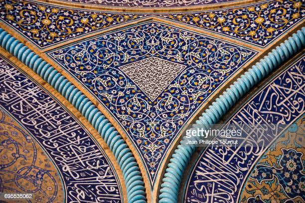 Tilework on the walls of Sheikh Lotfollah Mosque, Isfahan, Iran