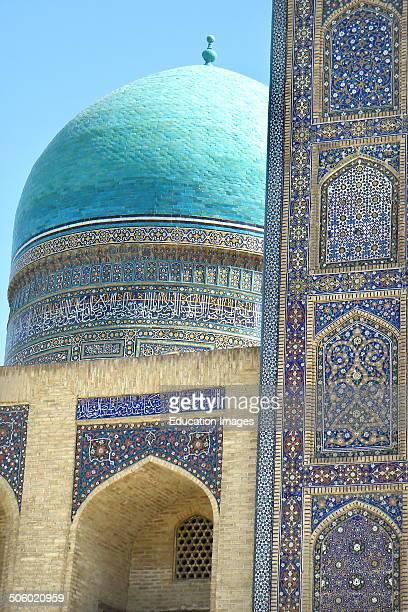 Tilla Kari Madrassa Samarkand Uzbekistan