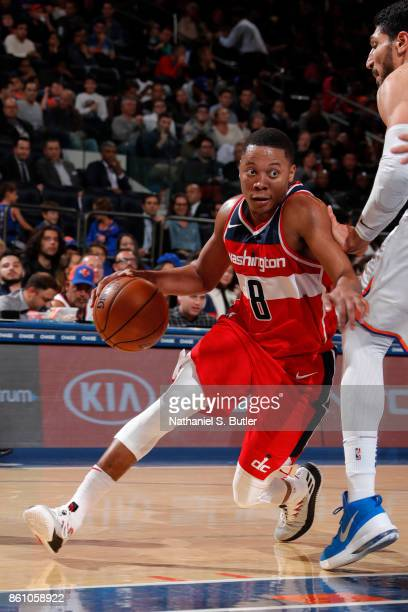 Tim Frazier of the Washington Wizards handles the ball against the New York Knicks on October 13 2017 at Madison Square Garden in New York City New...