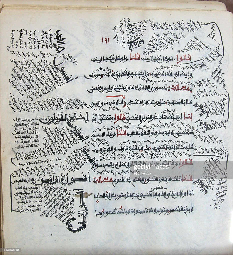 Timbuktu Manuscripts : Stock Photo