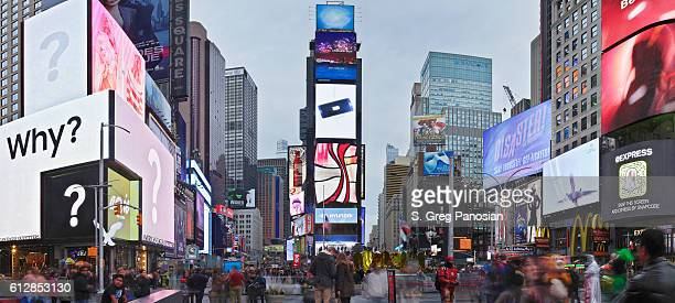 タイムズスクエア-ニューヨーク