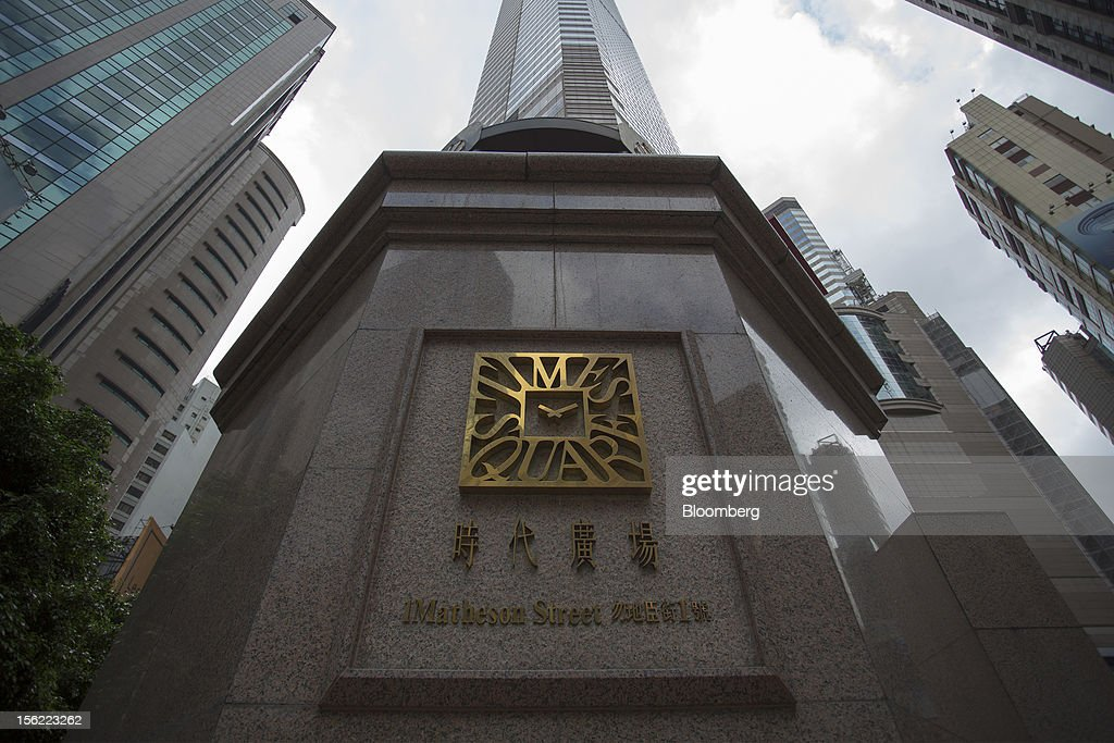 Times Square shopping mall, operated by Wharf (Holdings) Ltd., stands in the Causeway Bay district of Hong Kong, China, on Friday, Nov. 9, 2012. Wharf (Holdings) Ltd. is controlled by the family of billionaire Chairman Peter Woo. Photographer: Jerome Favre/Bloomberg via Getty Images