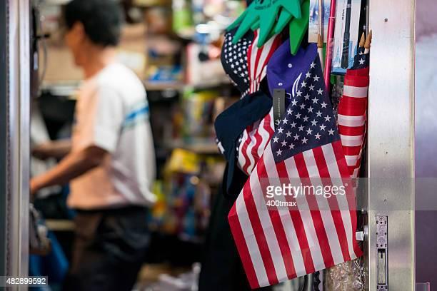 Times Square Vendor