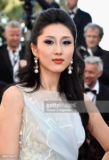 Tina Fan attends the 'Elle' Premiere during the 69th annual Cannes Film Festival at the Palais des Festivals on May 21 2016 in Cannes France
