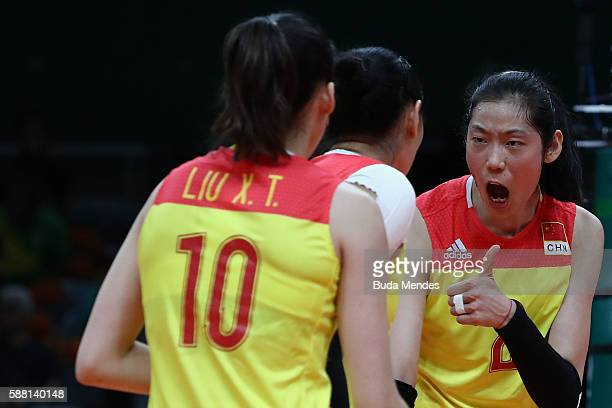Ting Zhu of China reacts during the women's qualifying volleyball match between the China and Puerto Rio on Day 5 of the Rio 2016 Olympic Games at...