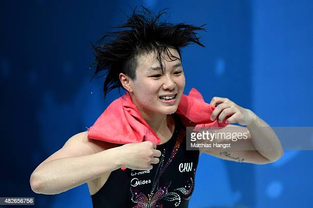 Tingmao Shi of China celebrates in the Women's 3m Springboard Diving Final on day eight of the 16th FINA World Championships at the Aquatics Palace...
