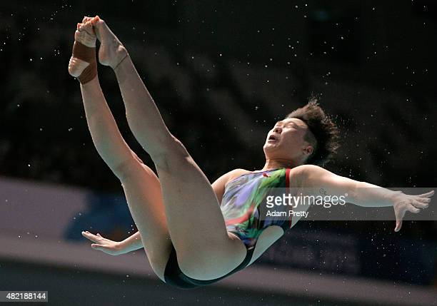 Tingmao Shi of China competes in the Women's 1m Springboard Diving Final on day four of the 16th FINA World Championships at the Aquatics Palace on...