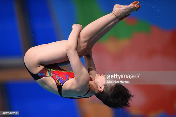 Tingmao Shi of China competes in the Women's 3m Springboard Diving Semifinals on day seven of the 16th FINA World Championships at the Aquatics...