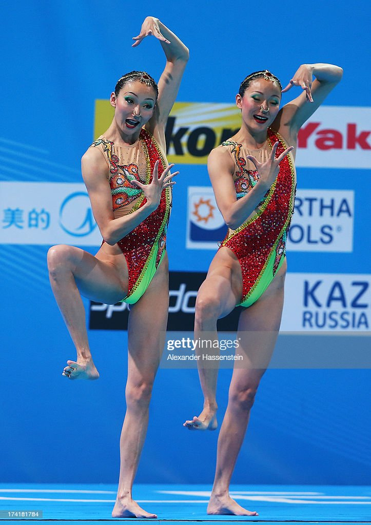 Synchronized Swimming - 15th FINA World Championships: Day Two