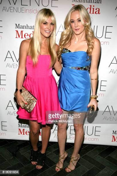 Tinsley Mortimer and Dabney Mercer attend AVENUE Magazine 35th Anniversary Celebration at Lavo on November 19 2010 in New York