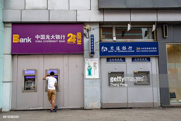 To cushion the slowdown the Peoples Bank of China has cut interest rates four times since last November with a record low on June 27 It will continue...
