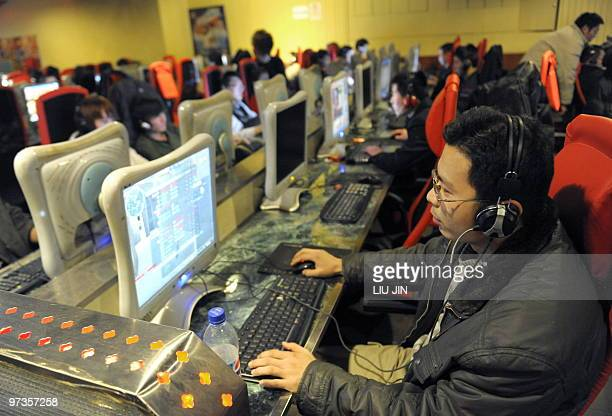 To go with feature story LifestyleChinaITInternetgames by Joelle Garrus A young man plays the online game at a internet cafe in Beijing on February...