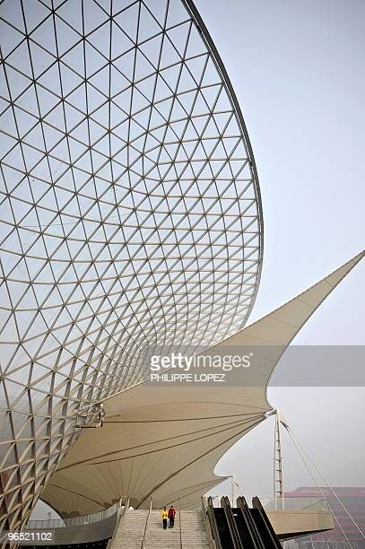 To go with focus story ChinaExpo2010environmentenergy by Julie Desne This picture taken on January 28 2010 shows a trumpetshaped structure that is to...