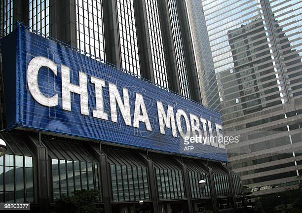 DATE To go with focus story ChinaUSITcompanytechnologyGoogletelecom by Joelle Garrus A picture taken on March 14 2010 shows a large China Mobile...