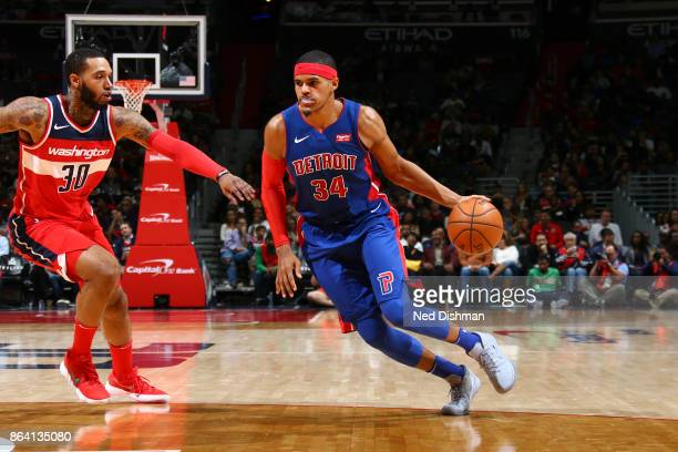 Tobias Harris of the Detroit Pistons handles the ball during game against the Washington Wizards on October 20 2017 at Capital One Arena in...