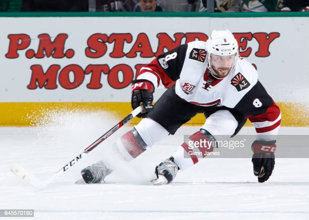 Tobias Rieder of the Arizona Coyotes skates against the Dallas Stars at the American Airlines Center on February 24 2017 in Dallas Texas