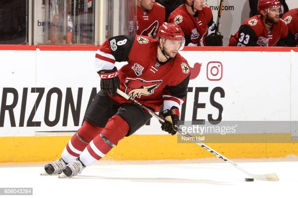 Tobias Rieder of the Arizona Coyotes skates with the puck against the St Louis Blues at Gila River Arena on March 18 2017 in Glendale Arizona