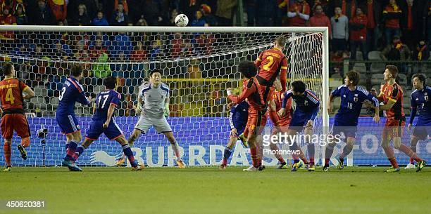 Coupe Du Monde De Football Stock Photos and Pictures ...