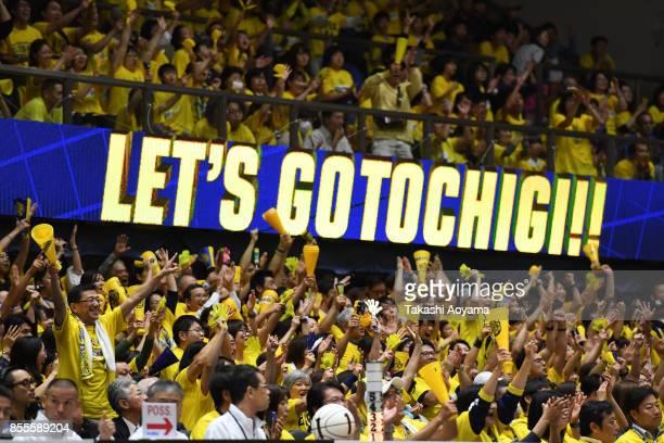 Tochigi Brex fans cheer during the BLeague game between Tochigi Brex and Seahorses Mikawa at Brex Arena Utsunomiya on September 29 2017 in Utsunomiya...