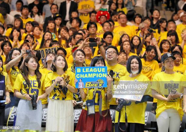 Tochigi Brex supporters celebrate their team's winning the B League Championship final match between Kawasaki Brave Thunders and Tochigi Brex at...