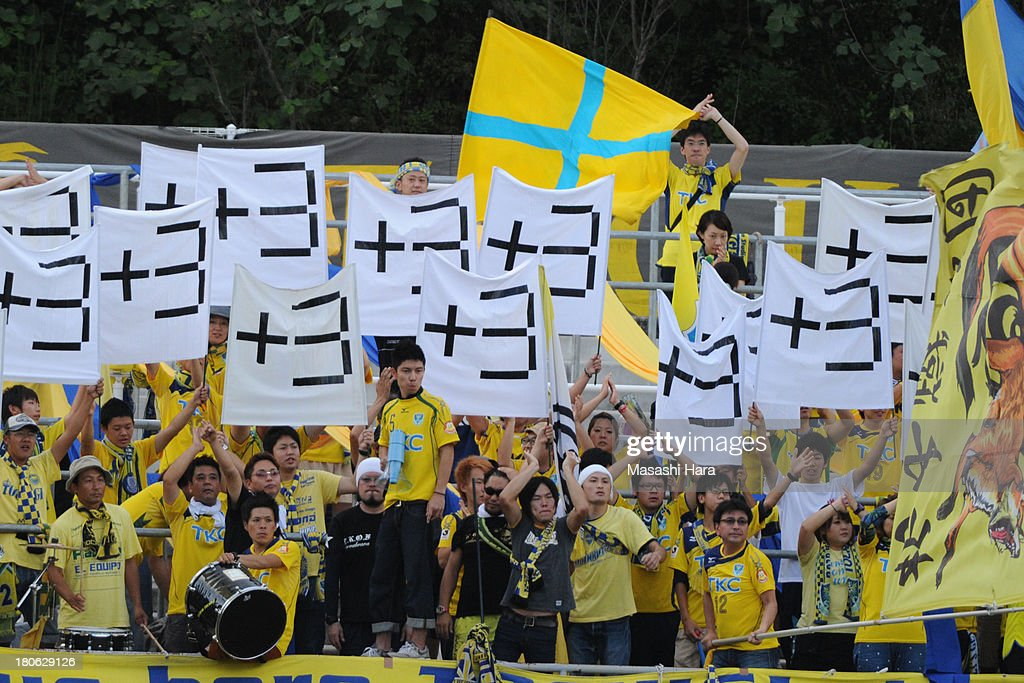 Tochigi SC supporers hold flags before the J.League second division match between Tochigi SC and Consadole Sapporo at Tochigi Green Stadium on September 15, 2013 in Utsunomiya, Japan.
