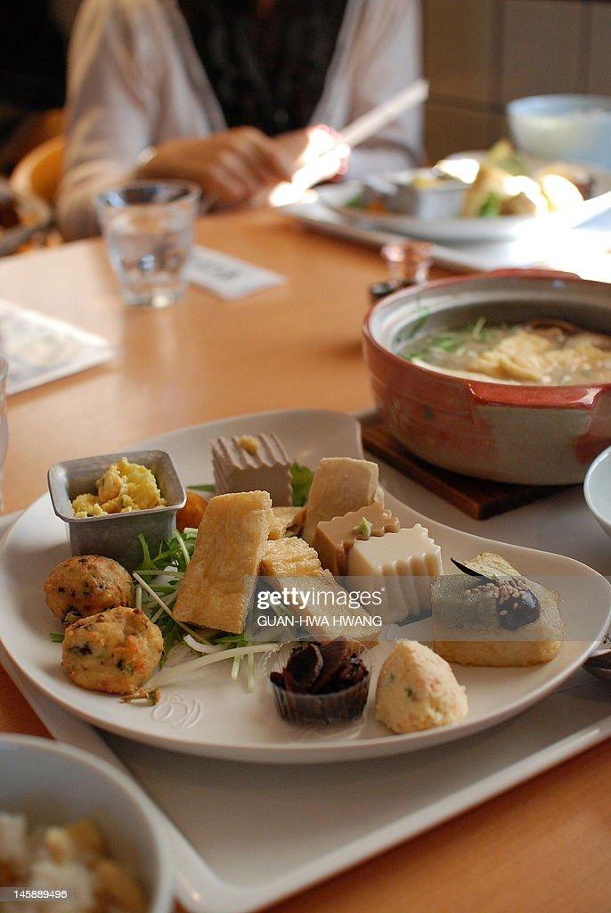 Tofu Set : Stock Photo