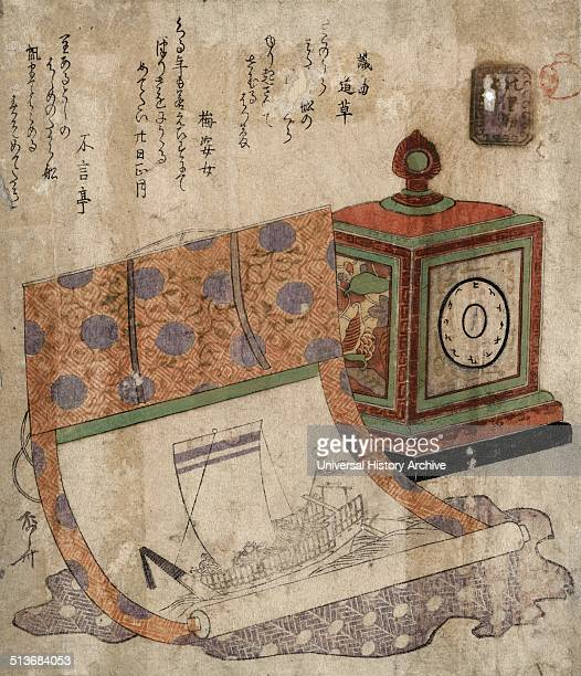 Tokei to takarabune no kakejiku Painting of a ship of treasures and a western clock Print shows a painting of a ship on a scroll or wall hanging and...