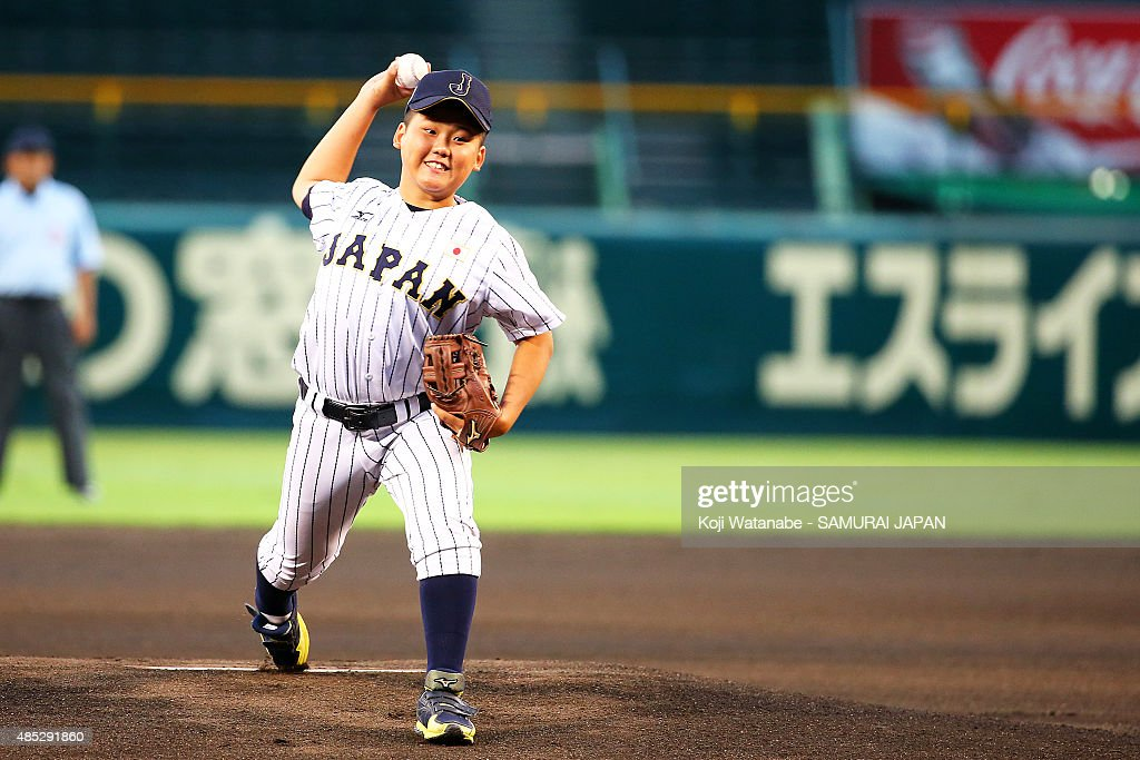 Tokiharu Nishioka of U12 of Japan firstpitchs ceremony opening pitch ceremony in the sendoff game between U18 Japan and Collegiate Japan before the...
