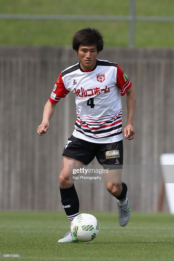 Tokio Hatamoto of Grulla Morioka in action during the J.League third division match between Fujieda MYFC and Grulla Morioka at the Fujieda Stadium on May 1, 2016 in Fujieda, Shizuoka, Japan.